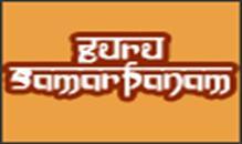 Guru Samarpanam - 2009