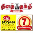 Call Ezee 277 77 77 - Trichy Branch 7th Anniversary